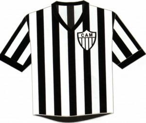 49 53 300x252 A CAMISA MAIS BONITA NA HISTÓRIA DO CLUBE ATLÉTICO MINEIRO (7ª FASE   1950/1959)